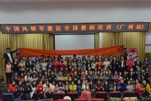 中国钢琴学会顾问鲍蕙荞发给中国风钢琴教法研究院院长王磊的